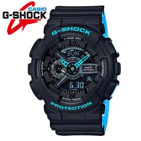 G-SHOCK 지샥 레이어드 네온 칼라 GA-110LN-1A