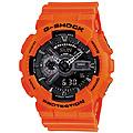 G-SHOCK 지샥빅페이스 Rescue Orange 시리즈 GA-110MR-4A