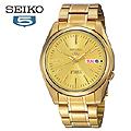 SEIKO 세이코 SEIKO5 오토매틱 SNKL48J1 / SNKL48J1