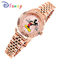 [Disney] OW-019DRG 월트디즈니 프린세스 캐릭터 시계